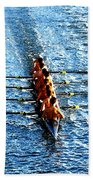 Rowing In Bath Towel
