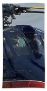 Royal Helicopter Bath Towel