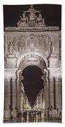 Rua Agusta Arch Lisbon Textured II Bath Towel
