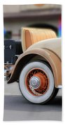 Rumble Seat Bath Towel