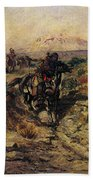 Russell Charles Marion The Scouting Party Bath Towel