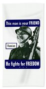 Russian - This Man Is Your Friend Bath Towel
