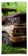 Rust In Peace 2 Bath Towel