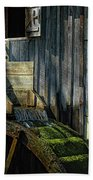 Rustic Water Wheel With Moss Bath Towel