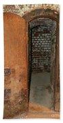 Rusty Door At Ohio Prison Bath Towel