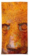 Rusty The Lion Bath Towel