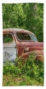 Rusty Truck Bath Towel