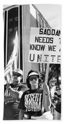 Saddam Needs To Know Pro Desert Storm Rally Tucson Arizona 1991 Bath Towel