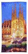 Sagrada Familia At Night Bath Towel
