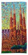 Sagrada Familia Barcelona Spain Bath Towel