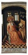 Saint Jerome (340-420) Bath Towel