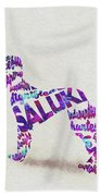 Saluki Dog Watercolor Painting / Typographic Art Bath Towel
