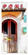 San Felice Circeo Door Of The School Hand Towel