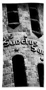 Sanctus Sanctus Sanctus Bath Towel