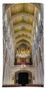 Santa Iglesia Catedral De Santa Maria La Real De La Almudena Bath Towel