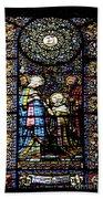 Santa Maria De Montserrat Abbey 2 Bath Towel