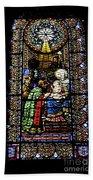 Santa Maria De Montserrat Abbey Bath Towel