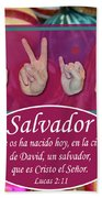 Savior Spanish Hand Towel