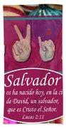 Savior Spanish Bath Towel