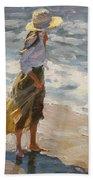 Sea Breeze Bath Towel