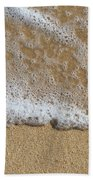 Sea Foam Bath Towel