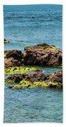 Sea Of Marmara Seaside Hand Towel
