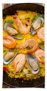 Seafood Paella  Bath Towel