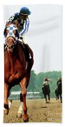 Secretariat Winning The Belmont Stakes, Jockey Ron Turcotte Looking Back, 1973 Bath Towel
