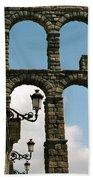 Segovia Aqueduct Bath Towel