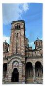 Serbian Orthodox Church Of Saint Mark Belgrade Serbia Bath Towel
