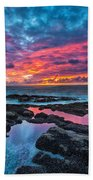 Serene Sunset Bath Towel