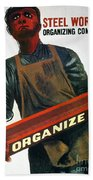 Shahn: Steel Union Poster Hand Towel
