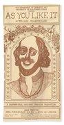 Shakespeare Bath Towel