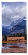 Sheep Lakes Autumn Hand Towel