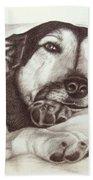 Shepherd Dog Frieda Bath Towel