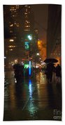 Silhouettes In The Rain - Umbrellas On 42nd Bath Towel