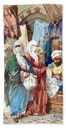 Silk Bazaar Bath Towel