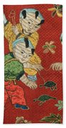 Silk Robe - Children Playing With Turtle Bath Towel
