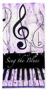 Sing The Blues Purple Bath Towel