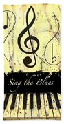 Sing The Blues Yellow Bath Towel