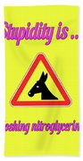 Sloshing Bigstock Donkey 171252860 Bath Towel