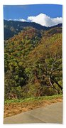 Smoky Mountain Scenery 8 Bath Towel