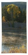 Snake River Sunrise Bath Towel