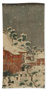 Snow Scene At Sens Ji Temple At Kinry Zan In The Eastern Capital Bath Towel