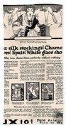 Your Silk Stockings Vintage Soap Ad Bath Towel
