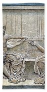 Socrates (c380-c450) Bath Towel