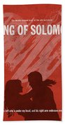 Song Of Solomon Books Of The Bible Series Old Testament Minimal Poster Art Number 22 Bath Towel