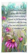 Song Of The Flowers With Bible Verse Bath Towel