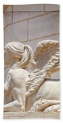 Sphinx Beauty Bath Towel