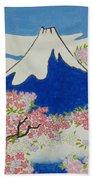Spirit Of Ukiyo-e Illuminated By Stunning Nature Bath Towel